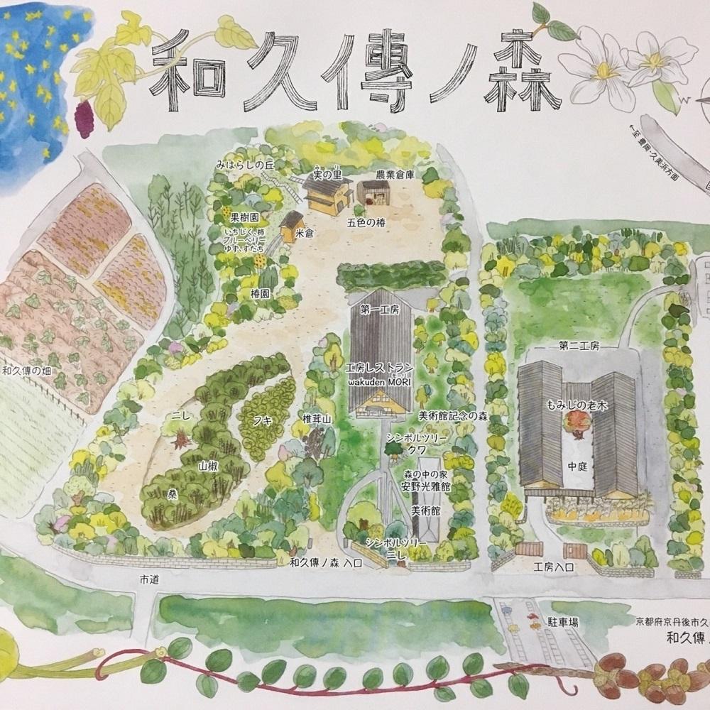 În Kyoto mai există și altceva decât temple și geishe